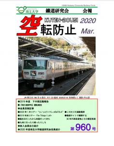 2021-04-02 (2)