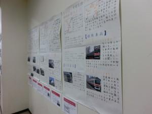 埼玉県の鉄道展示