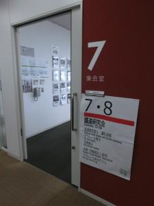 コミセン入口