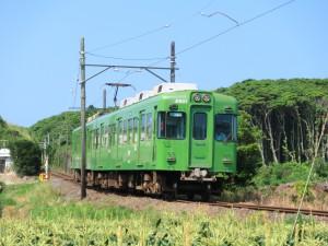 CIMG4081