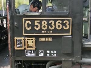 CIMG3066 加工済み
